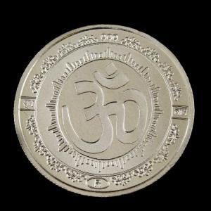 Silver 5Grm coin