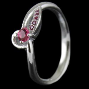 Silver Ring With PinkStone