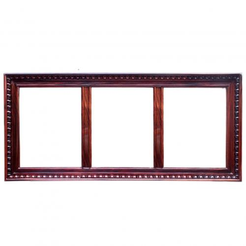 ROSEWOOD 3 IN 1 PANEL FRAME