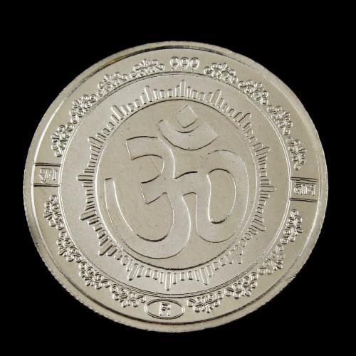 Silver 10gm Coins