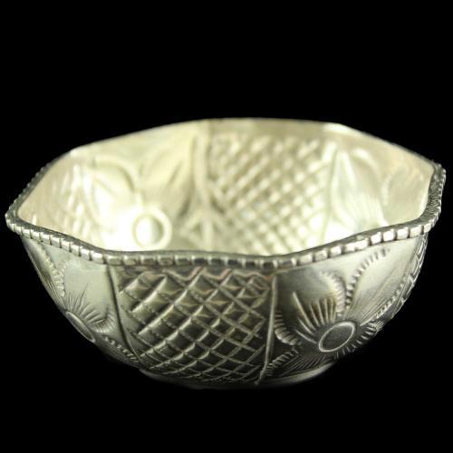 Silver Fancy Cup