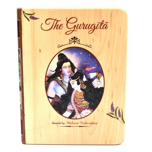 GURU GITA BOOK-ENGLISH-A6(115309)