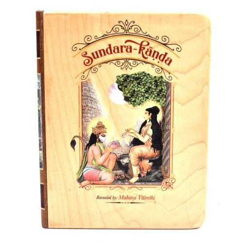 SUNDARA KANDAM-ENGLISH-A6(115675)