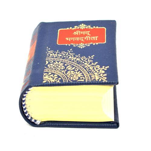 BHAGAVAD GITA-HINDI-MINI-736P(058439)