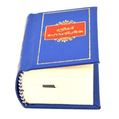 BHAGAVAD GITA-MALAYALAM-MINI-928P(058750)